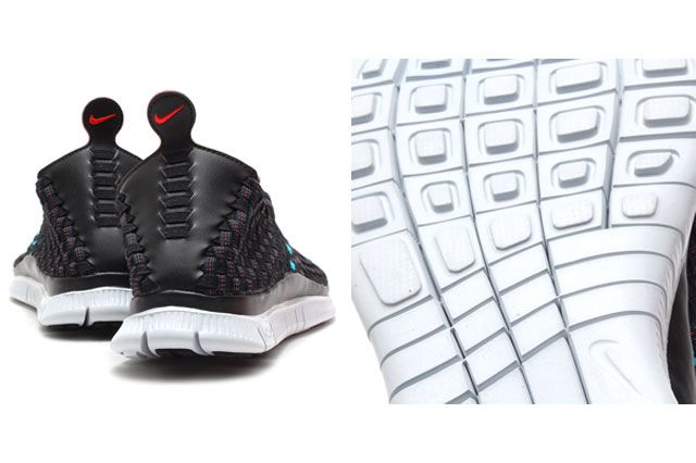 Nike Free Woven 4 0 Detailshot3