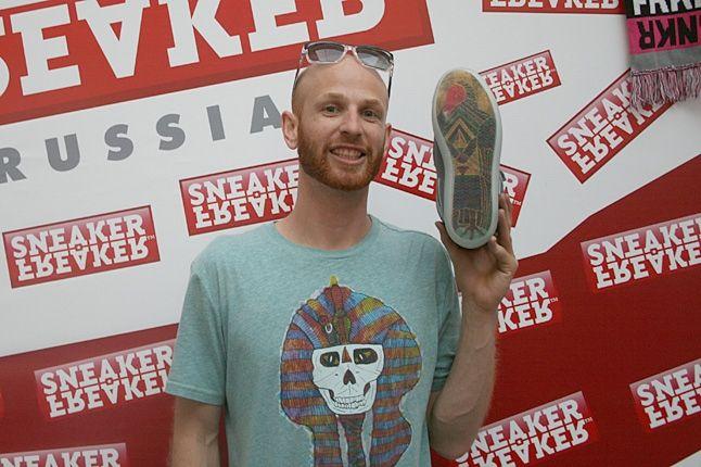 Sneaker Freaker Russia Launch 13 1