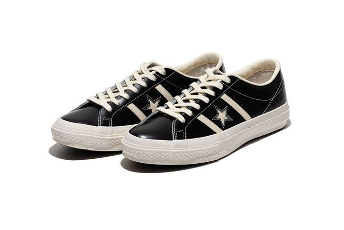 Converse Japan Stars Bars Vintage Leather Front Angle