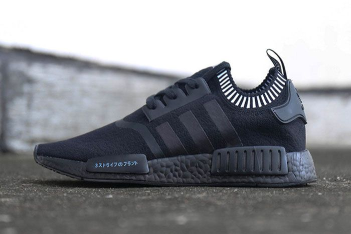 Adidas Nmd Triple Black 2
