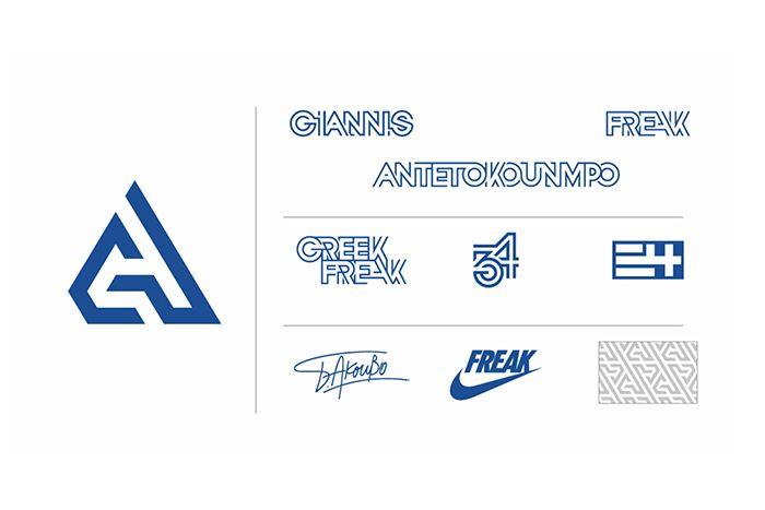 Nike Zoom Freak 1 Giannis Antetokounmpo Logos