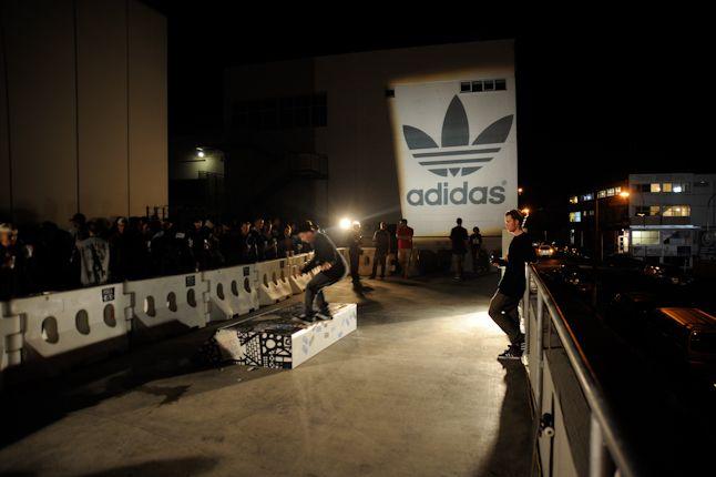 Adidas June 2010 089 1