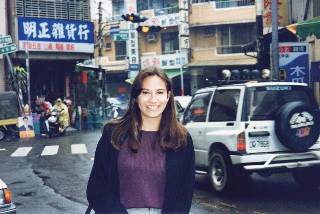 Stephanie Howard Interview 1996 Trip