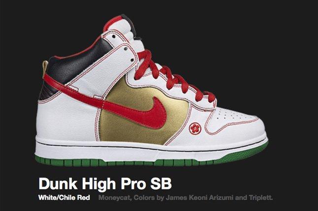 Nike Moneycat Dunk High Pro Sb 2007 1