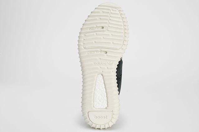 Adidas Yeezy Boost 350 5