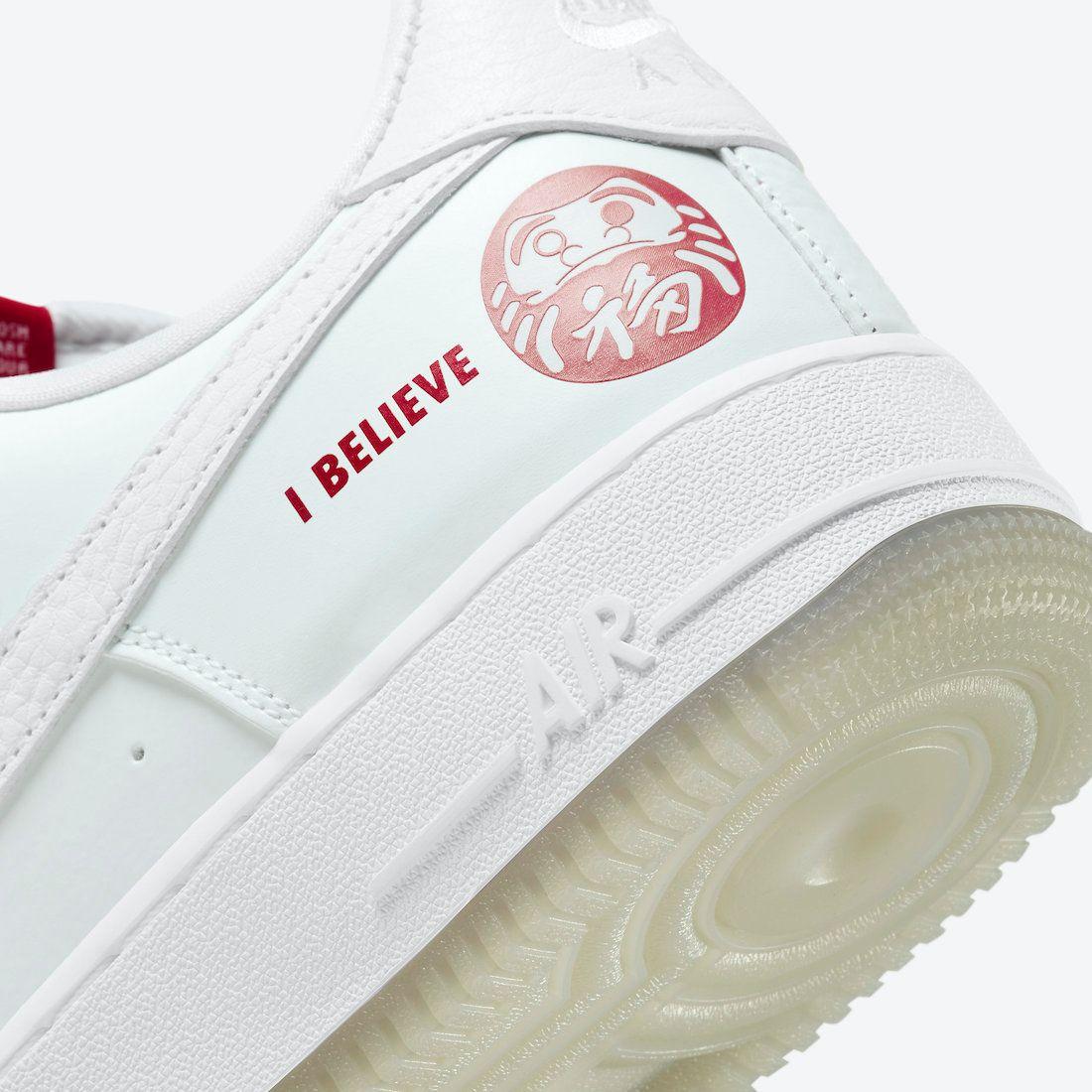 Nike Air Force 1 I Believe