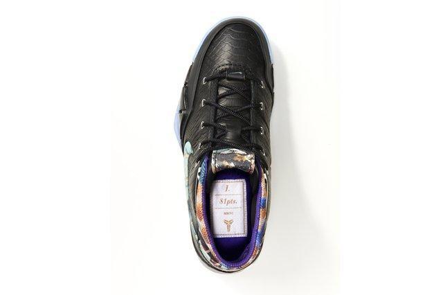Nike Kobe 1 Prelude Top