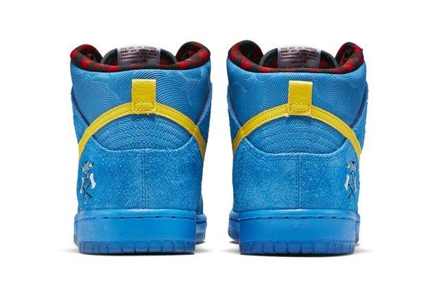 Nike Sb Dunk Hi Familia Bumper 3
