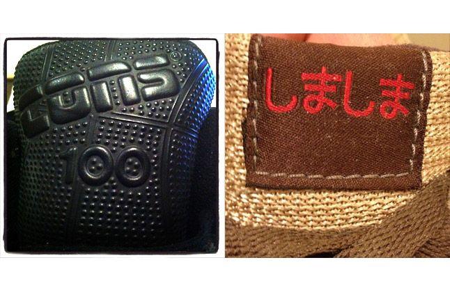 Shimashima Cons Sneaker Logos 1