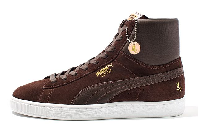 Puma Suede Year Of The Horse Pack 12