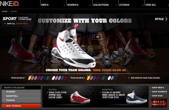 Nike Id Hoops Season 1