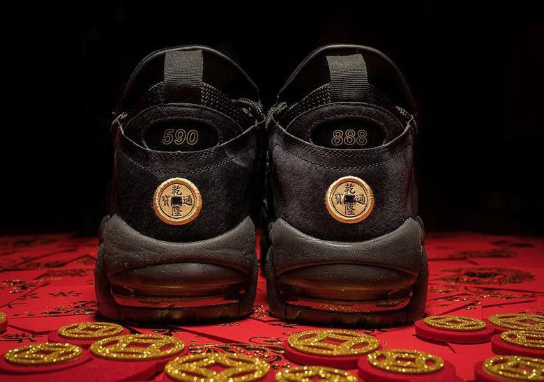 Nike Air More Money Currency Chinese Yuan Release Info 2