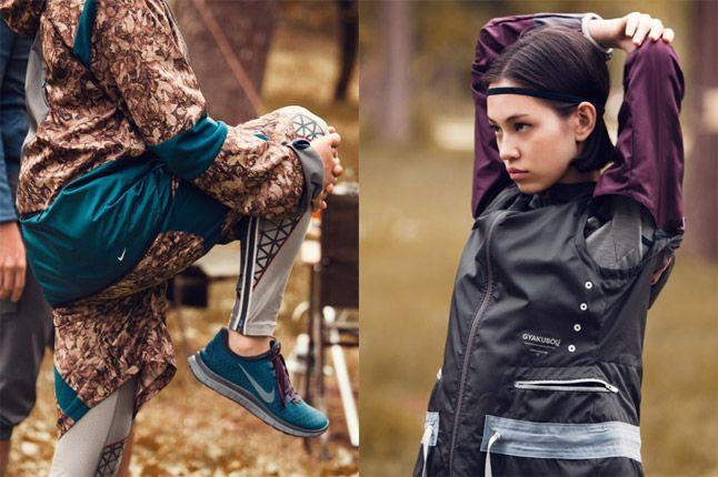 Nike Undercover Gyakusou 2012 Fall Free Run 3 1