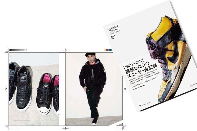 Hiroshi Fujiwara Sneakers Tokyo Shoes Master 5 1