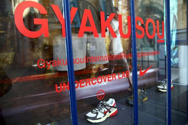 Nike Gyakusou Paris Launch Recap 6 1