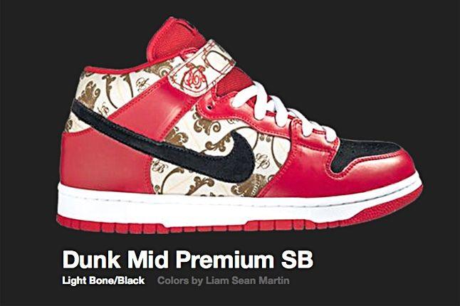 Nike Light Bone Dunk Mid Premium Sb 2007 1