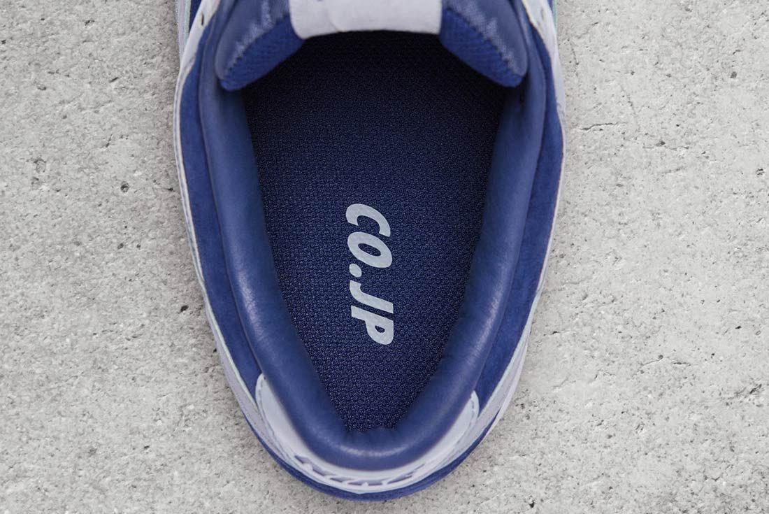 Nike Dunk Low Atmos 4