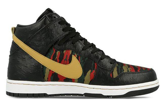Nike Dunks 2