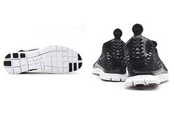 Nike Free Woven Atmos Exclusive Animal Camo Pack 17