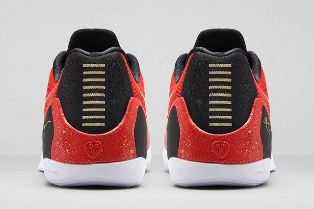 Nike Kobe 9 Chinabumper Bump 1