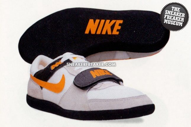 Nike Track And Field Museum 5 1