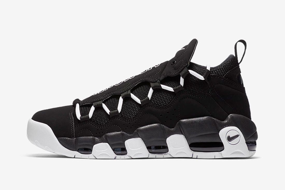Nike Air More Money Black White 1