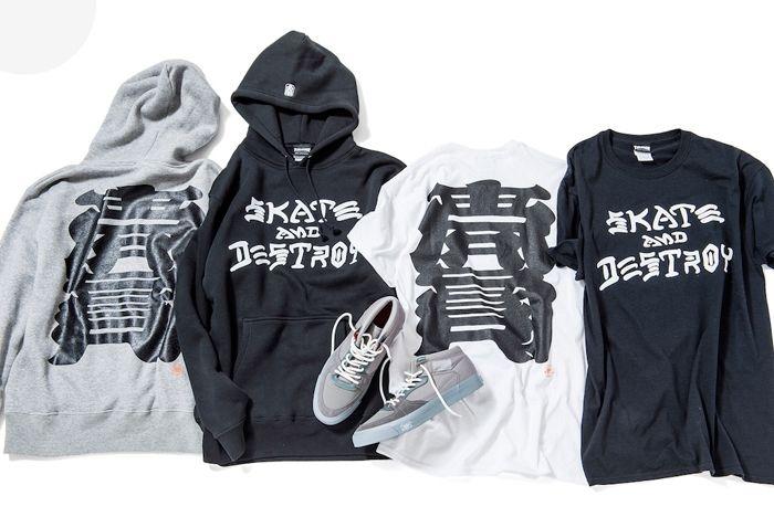 Sneakerwolf Thrasher Kanjigraphy Capsule 3