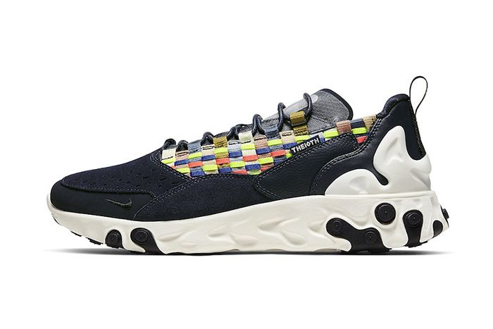 Nike React Sertu Blackened Blue At5301 400 Release Date Lateral