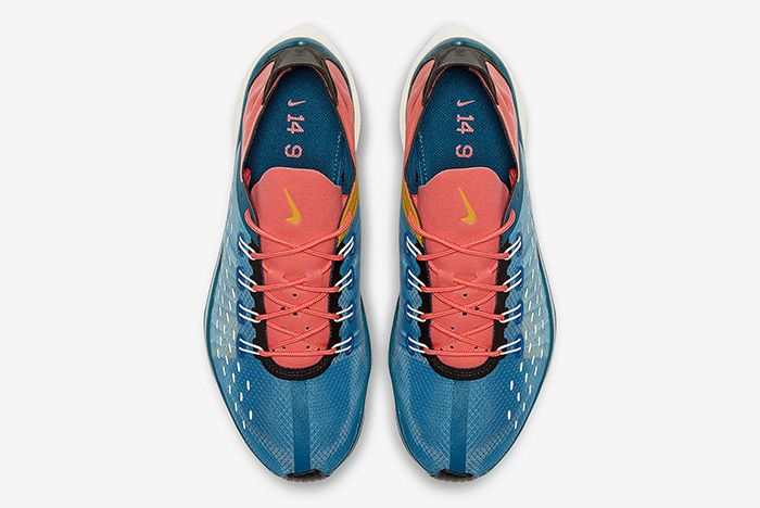 Nike Exp X 14 Blue Force Gym Blue Ember Glow Yellow Ochre 4