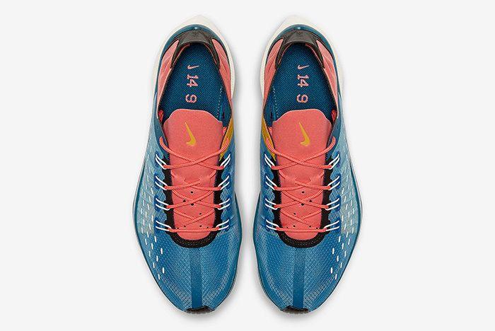 Nike Exp X 14 Blue Force Gym Blue Ember Glow Yellow Ochre 4