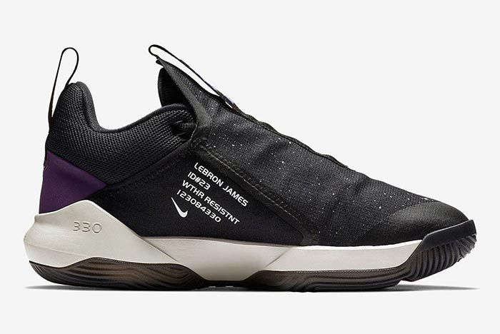Nike Lebron Ambassador 11 Galaxy 3