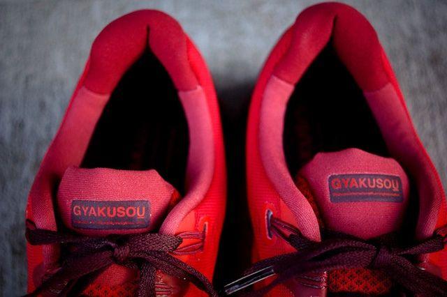 Nike Undercover Gyakusou Lunarglide 5 9
