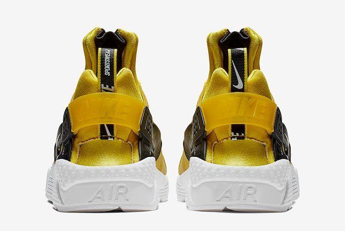 Nike Air Huarache Bright Citron 1
