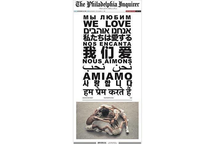 Kanye Yeezy Newspaper Ads 2
