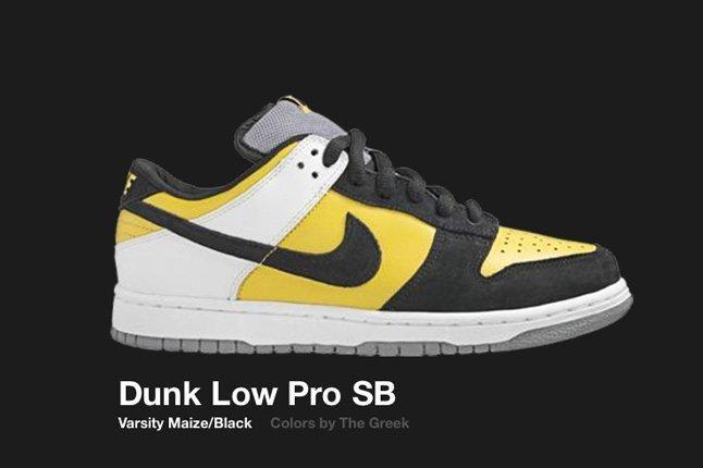 Nike Sb Low Maize Black The Greek 2006 1