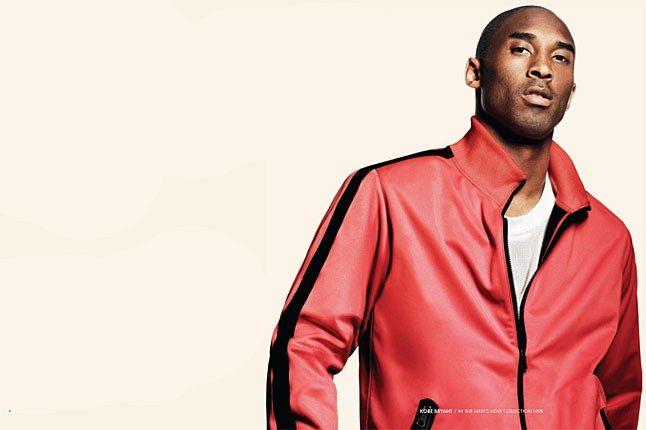 Nike N98 Jacket 1 1