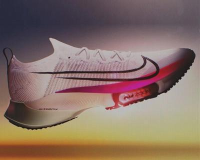 Nike - Air Zoom Tempo NEXT%