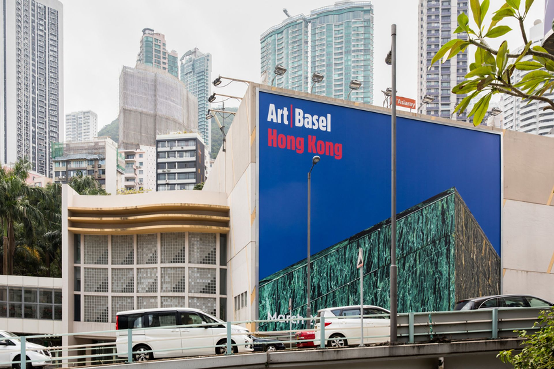 The 2020 edition of Art Basel in Hong Kong was cancelled due to coronavirus concerns.