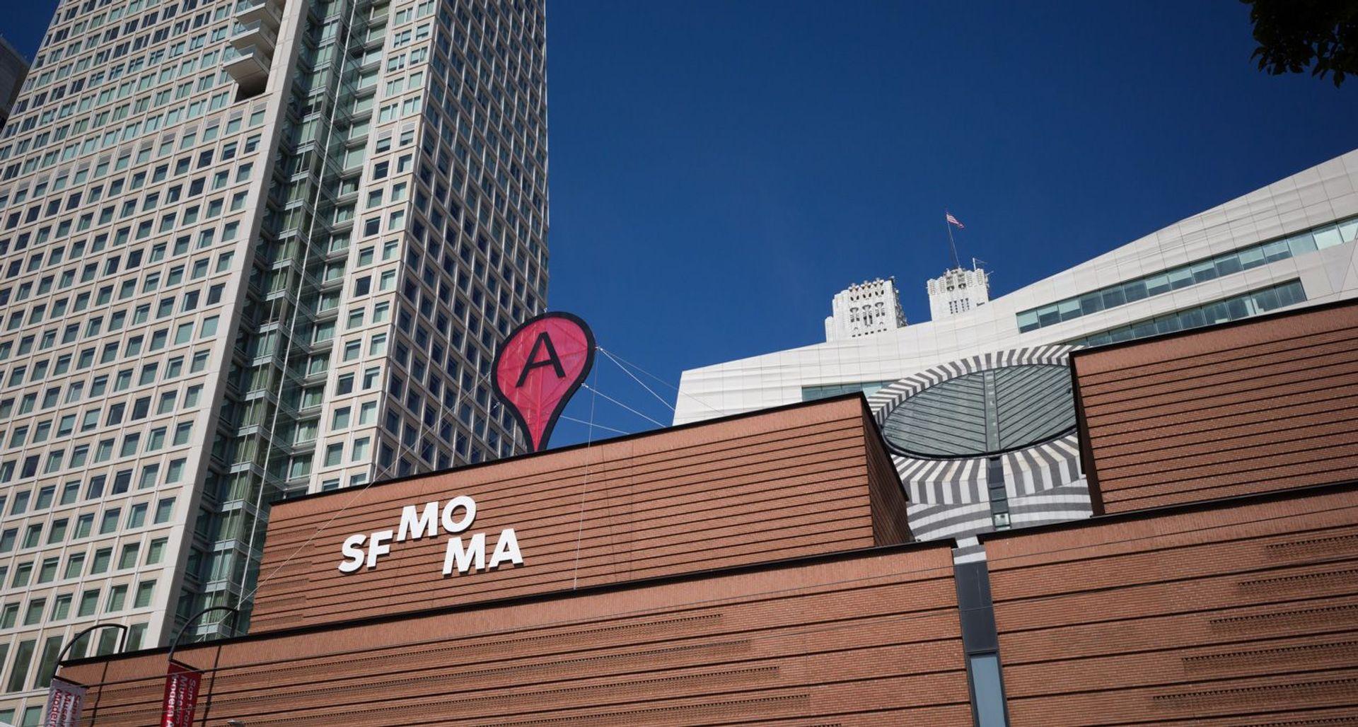 The San Francisco Museum of Modern Art Photo: Alan Morris