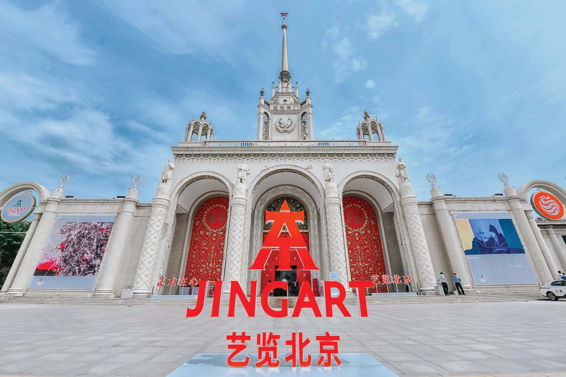 JingArt fair at the Beijing Exhibition Center Photo: JINGART