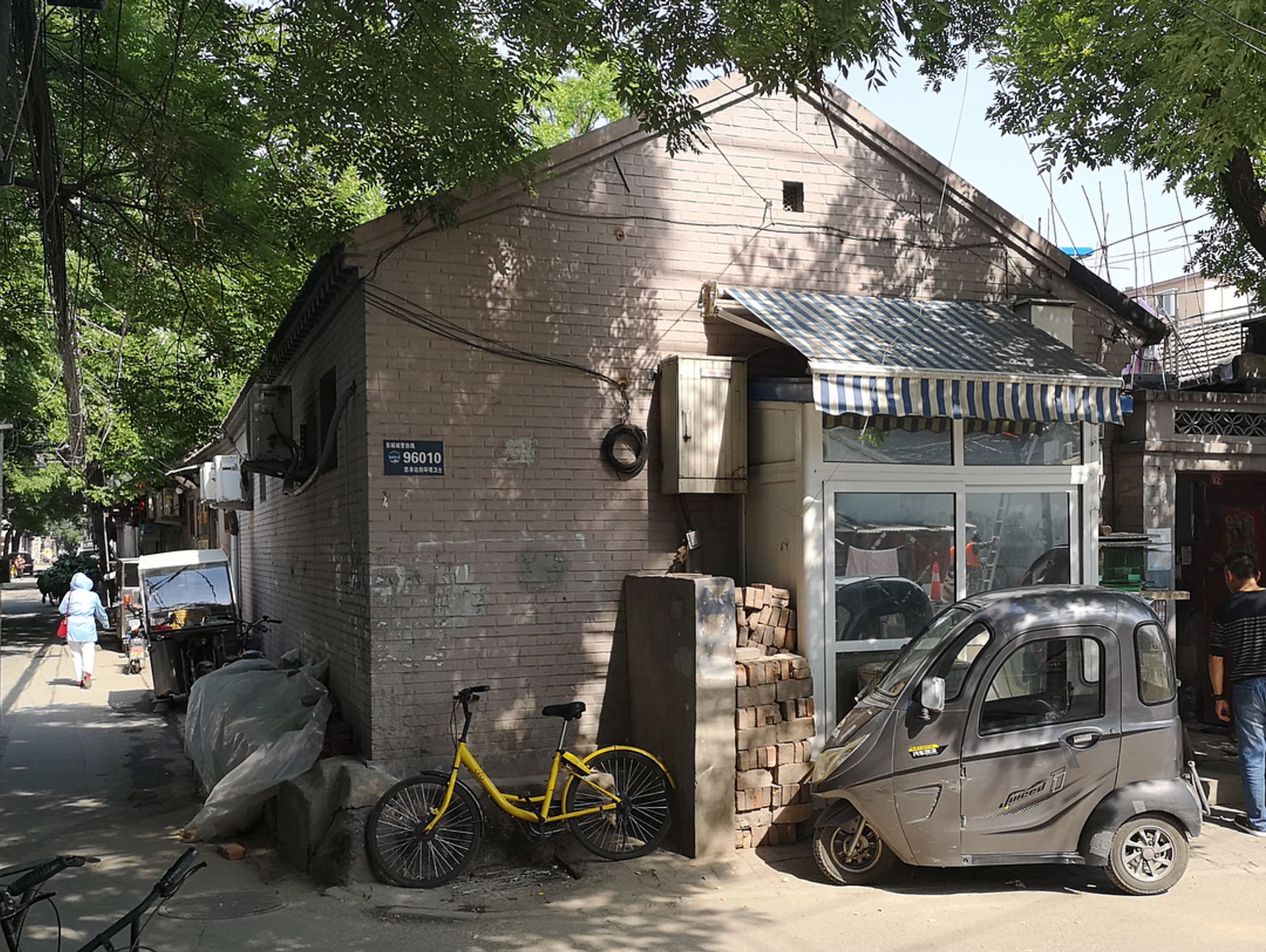 Li cofounded the small non-profit art space Wyoming Project in the Houyongkang Hutong in Beijing's Dongcheng district Wyoming Project Beijing