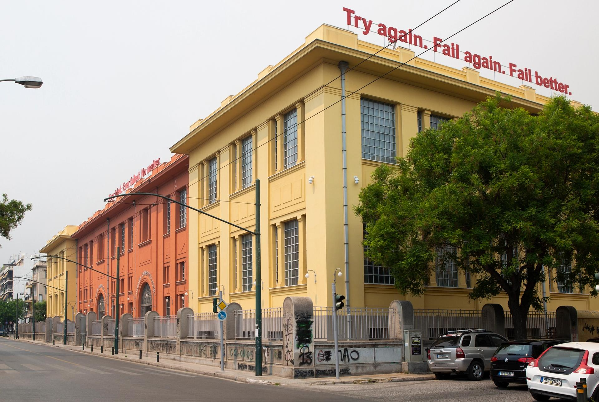Exterior view of the Public Tobacco Factory Courtesy of the Hellenic Parliament and Neon