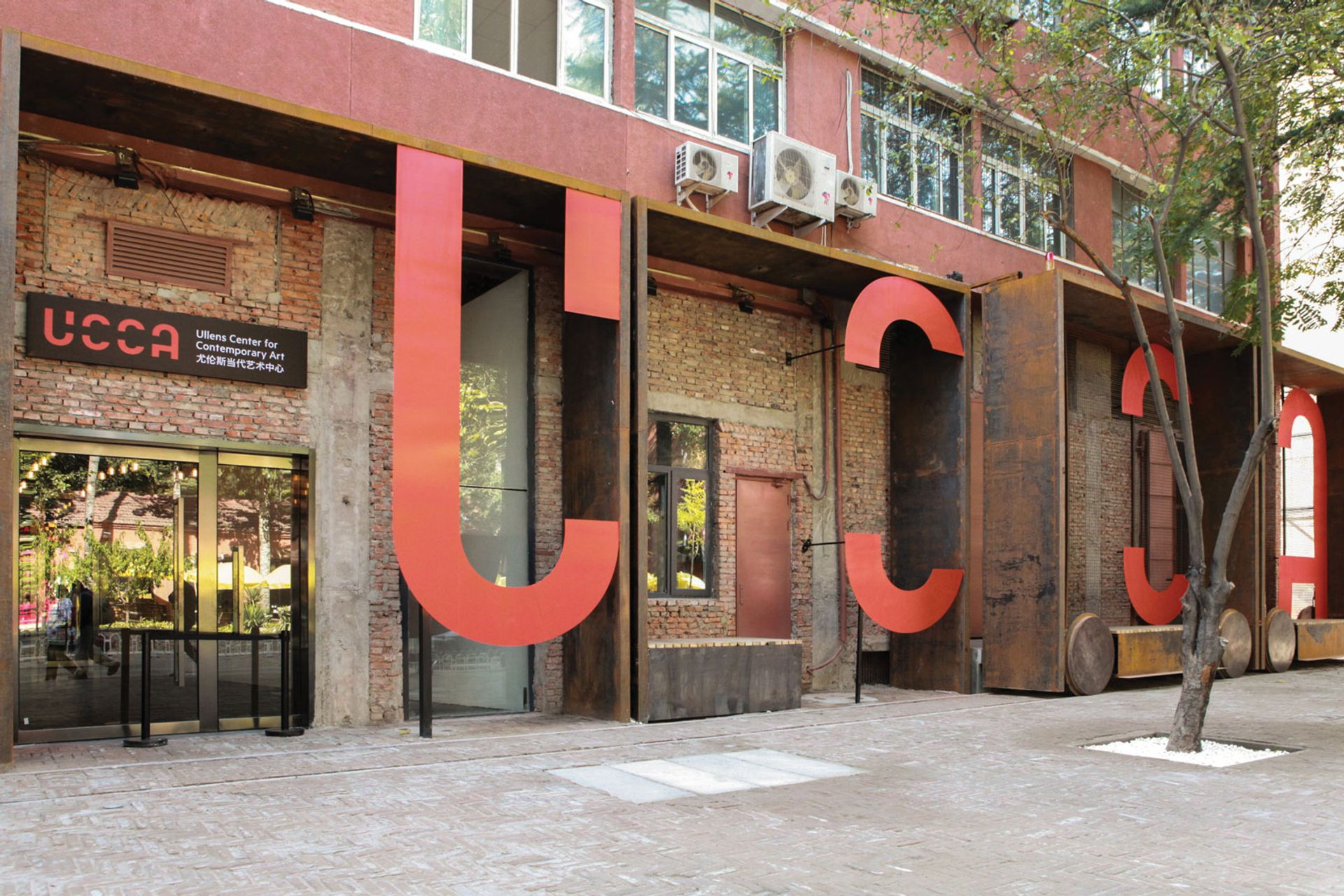 The Beijing contemporary art centre was sold to a group of investors last October UCCA