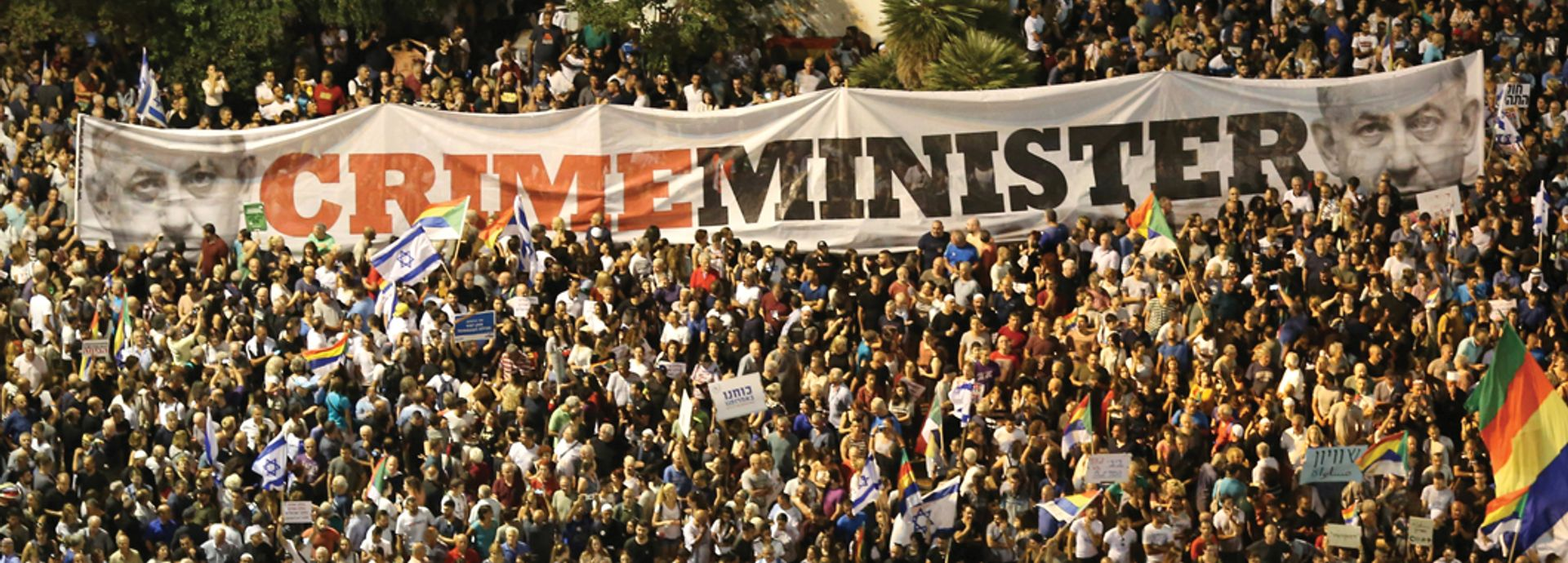 A protest against the nation-state law in Tel Aviv's Rabin Square on 4 August © Corinna Kern and Reuters