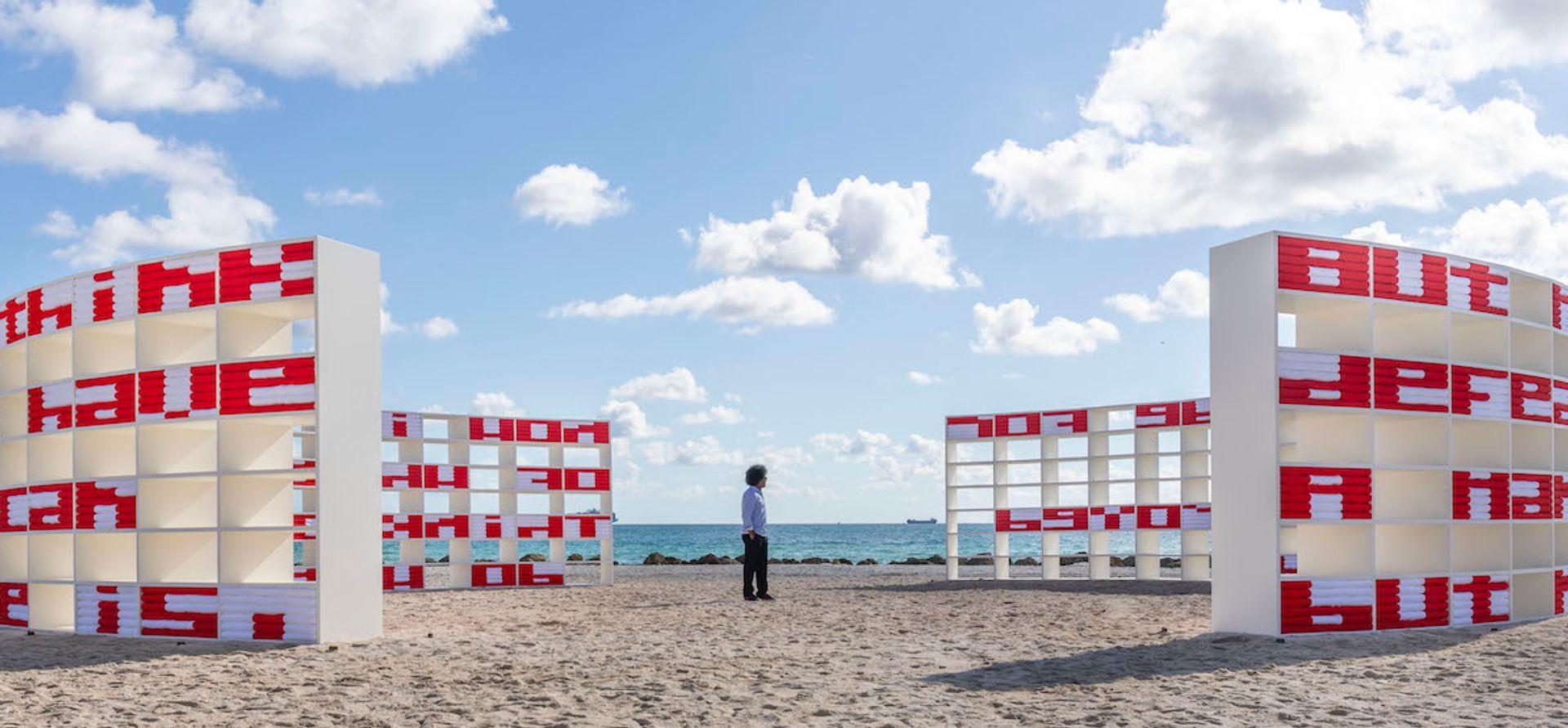 Alexandre Arrechea, Dreaming with Lions (2020) Oriol Tarridas for Faena Art