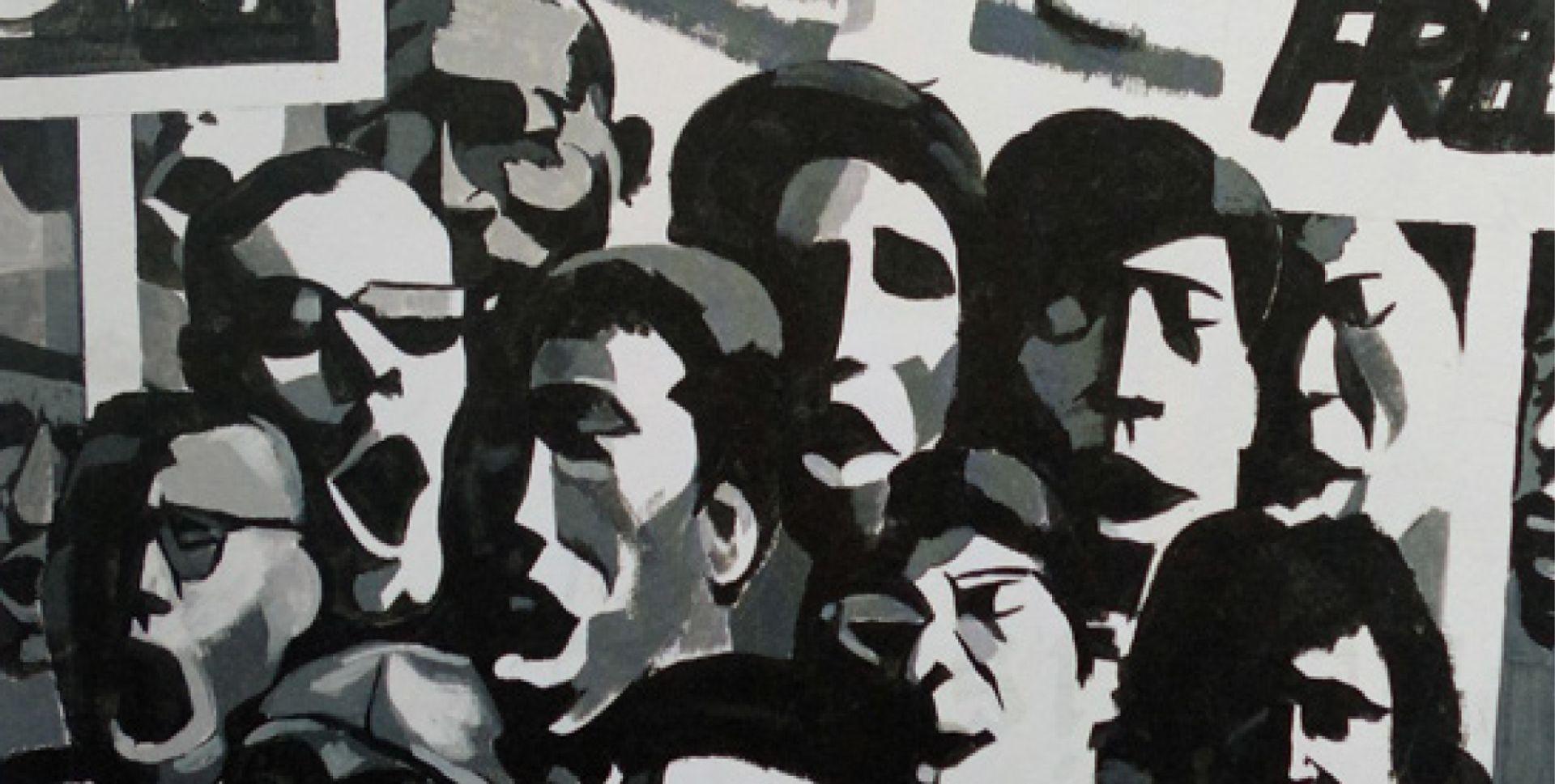 Reginald Gammon, Freedom Now (around 1963) Reginald Gammon, Freedom Now (around 1963)