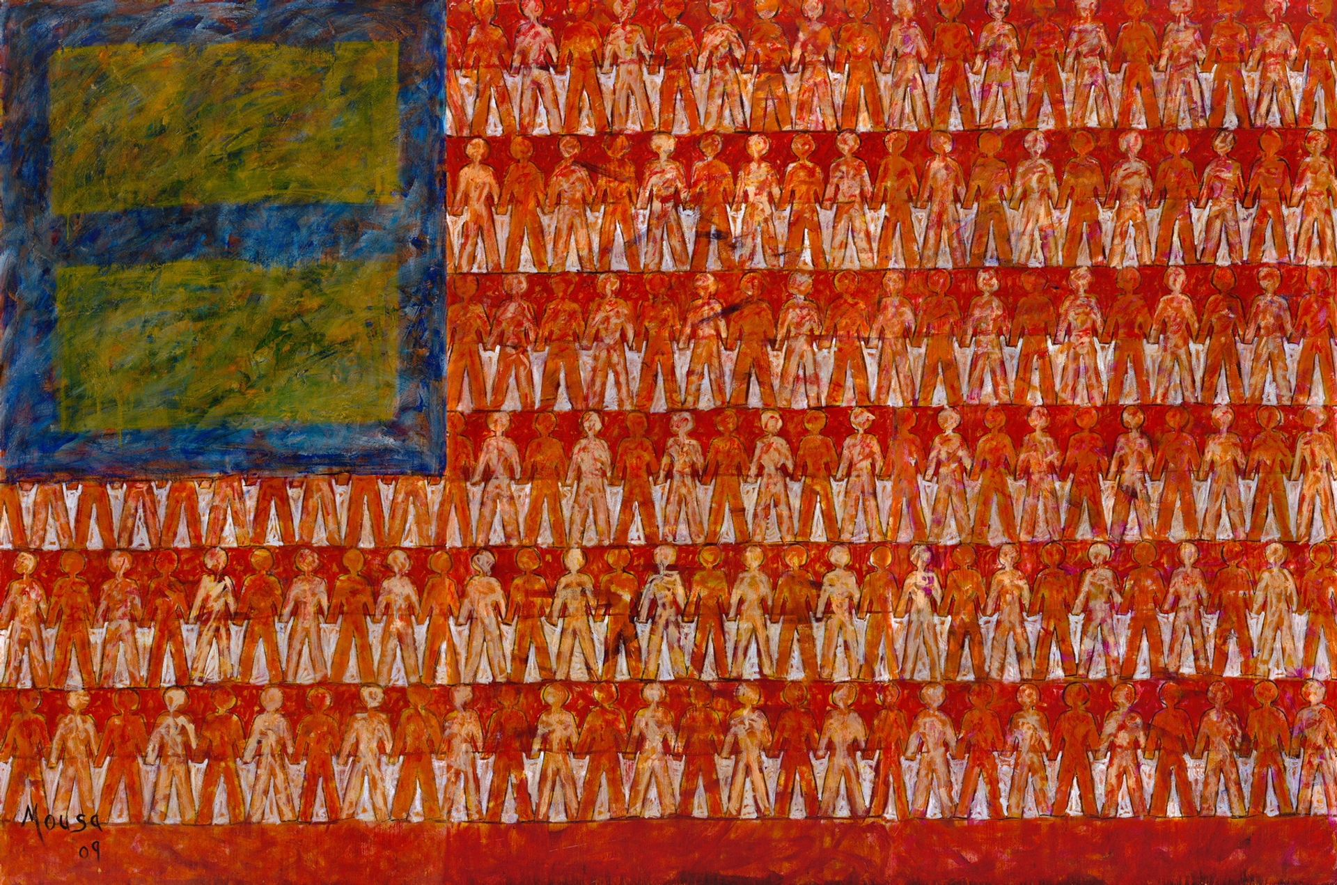 Nabil Mousa's American Landscape #1 (2009) the artist