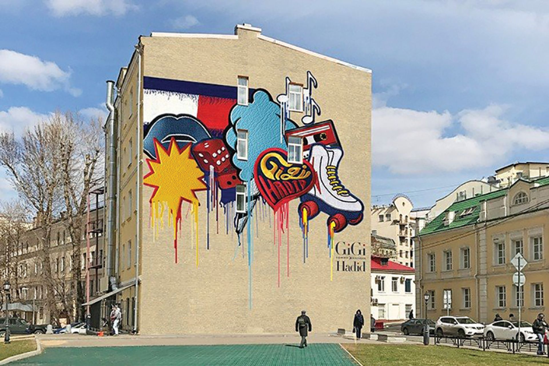 The artist Alexey Mednaya's work was replaced by an advert for the clothing brand Tommy Hilfiger Artmossphere
