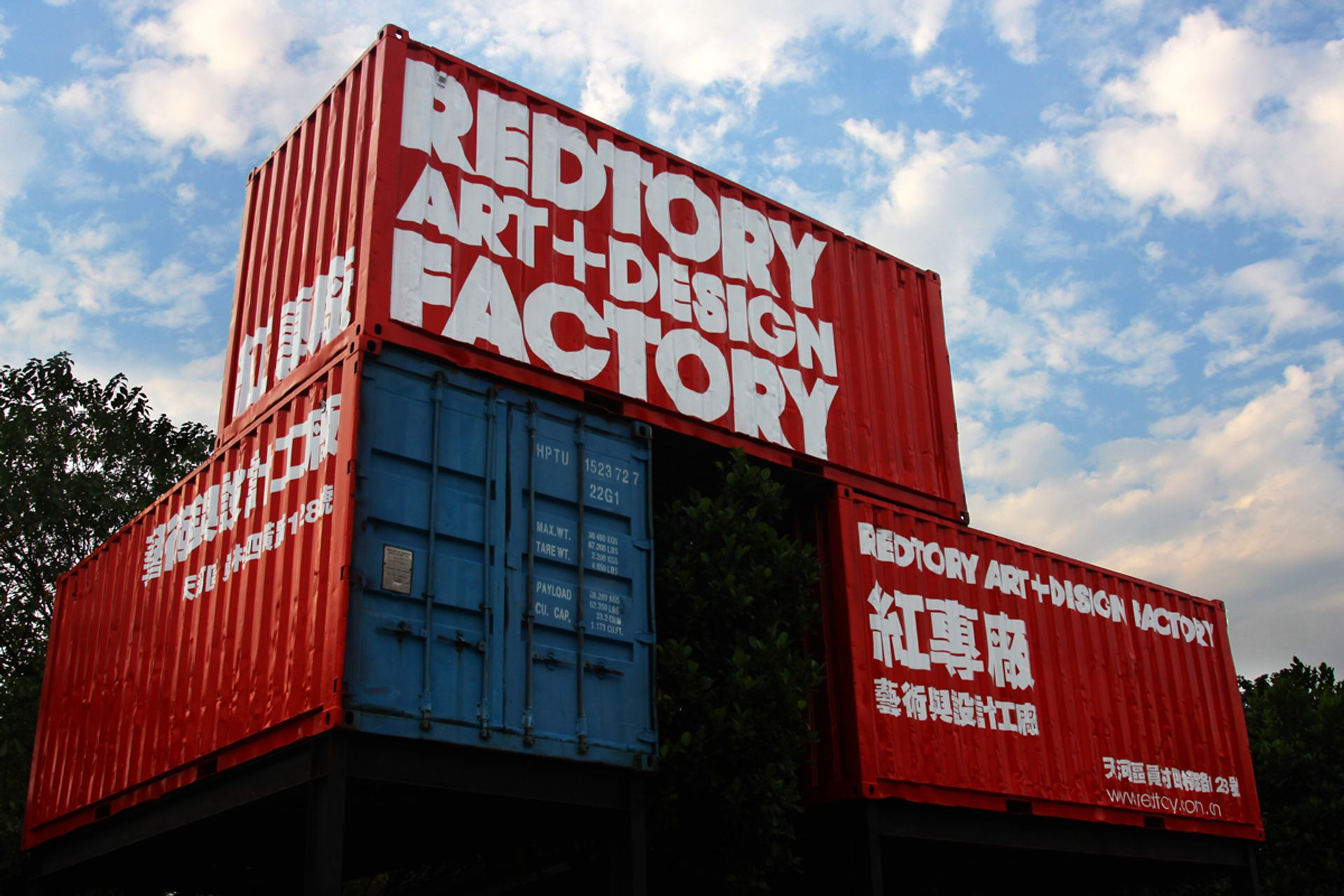 The museum and the surrounding Redtory arts district occupied a Constructivist-style 1950s factory compound for the past decade