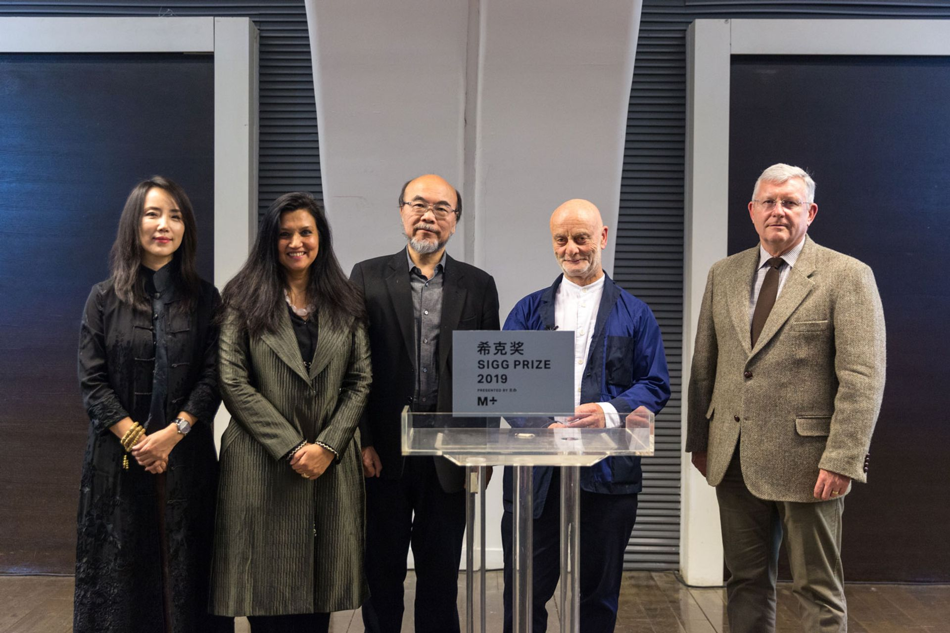 Liu Li Anna, president of the CCAA (2011-2018), Suhanya Raffel, executive director, M+,  Victor Lo Chung-wing, chairman of M+ Board Uli Sigg, founder of the CCAA, Duncan Pescod, chief executive officer of the West Kowloon Cultural District Authority at the launch of the Sigg Prize Courtesy of West Kowloon Cultural District Authority